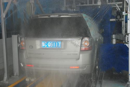 Hydraulic Conveyor Car Wash Machine , High Pressure Spray Device System
