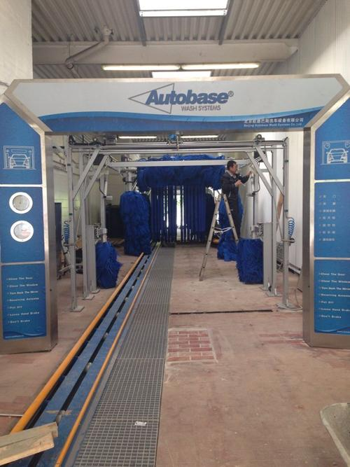 Automatic Tunnel car wash machine AUTOBASE- AB-130