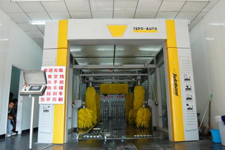 TEPO-AUTO car wash machine with Germany Brush