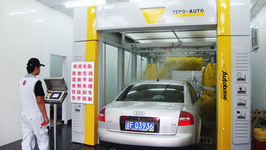 Trung Quốc Safe Auto Wash Equipment Autobase Car Washing System Washing Speed Quickly nhà cung cấp