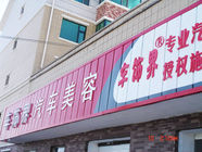 Baicheng Outoluce chain of auto service shop